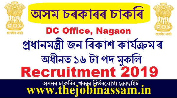 Deputy Commissioner, Nagaon Recruitment 2019