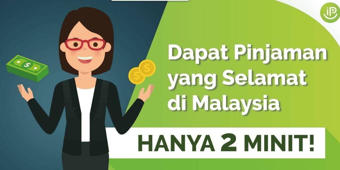 Pinjaman Wang Segera 24 Jam Online, Segera Dapatkan 5 Minit