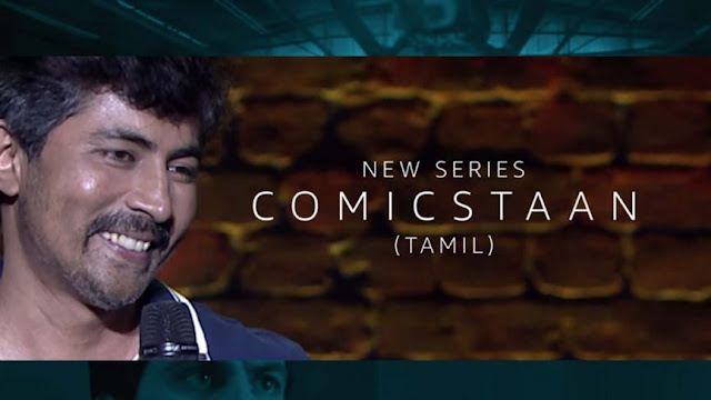 Comicstaan Tamil Amazon Prime Show