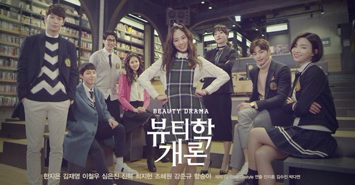 Download Web Drama Korea Beautiology 101 Batch Subtitle Indonesia