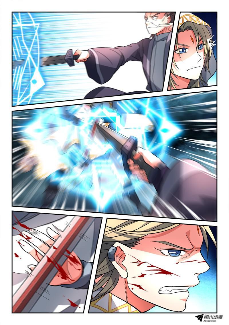 อ่านการ์ตูน Spirit Blade Mountain 120 ภาพที่ 8