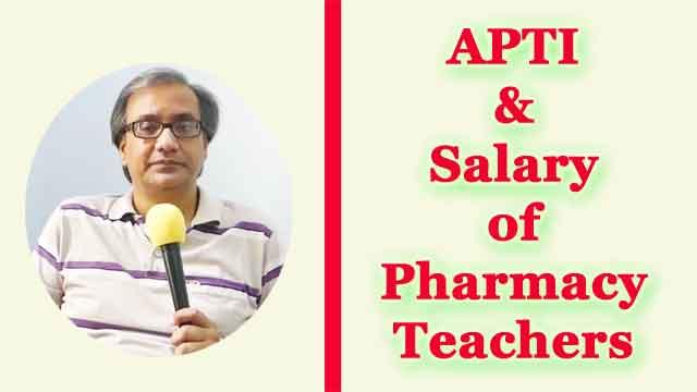 एपीटीआई फार्मेसी टीचर्स के हितों के लिए क्यों नहीं बोलती है
