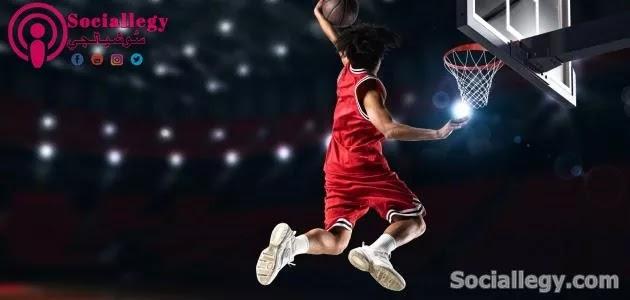 تاريخ رياضة كرة السلة