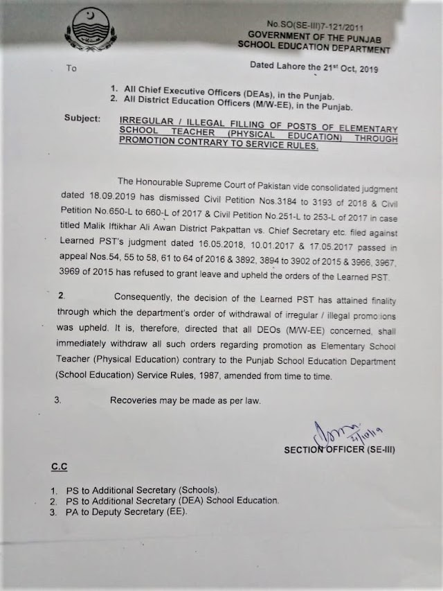IRREGULAR / ILLEGAL FILLING OF POSTS OF ELEMENTARY SCHOOL TEACHER (PHYSICAL EDUCATION) THROUGH PROMOTION CONTRARY TO SERVICE RULES
