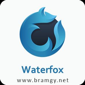 تحميل متصفح ووتر فوكس براوزر عربي مجاناً
