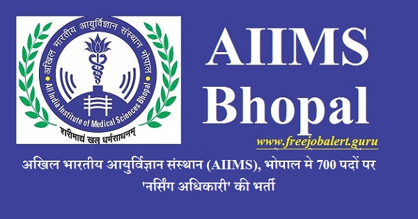 All India Institute of Medical Sciences Bhopal, AIIMS Bhopal, Madhya Pradesh, AIIMS, AIIMS Recruitment, Nursing Officer, Graduation, B.Sc., Diploma, Medical, Latest Jobs, aiims bhopal logo