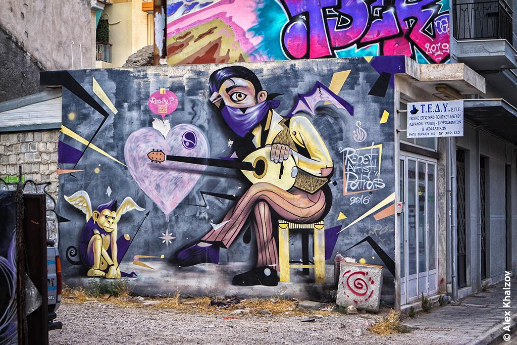 стрит-арт в Греции