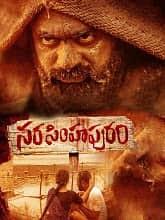 Narasimhapuram (2021) HDRip Telugu Full Movie Watch Online Free