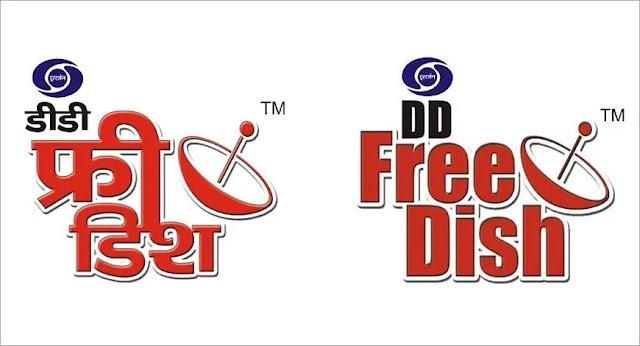 डीडी फ्री डिश खाली स्लॉट की 44वी इ-नीलामी 53 टीवी चैनल के साथ पूरी हुयी