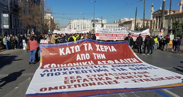 Χιλιάδες στους δρόμους κατά του ασφαλιστικού Βρούτση