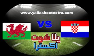 مشاهدة مباراة كرواتيا وويلز بث مباشر 08-06-2019 التصفيات المؤهلة ليورو 2020