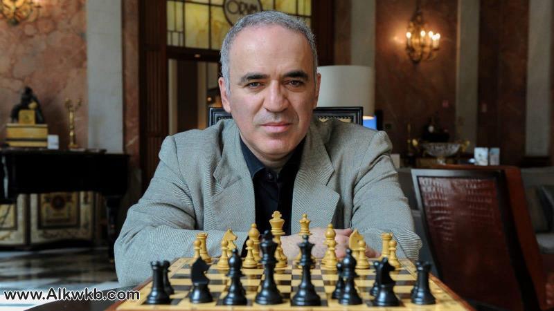 خطأ تقني تسبب في خسارة أسطورة الشطرنج غاري كاسباروف