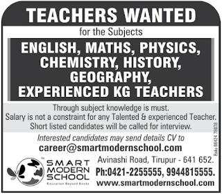 Smart Modern School Wanted Teachers