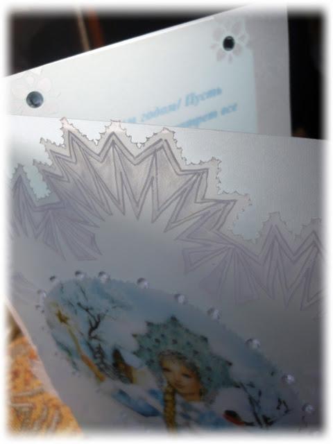 Как сделать открытку сделать открытку  МК открытки  Мастер класс открытки  МК пергамано  МК парчмент крафт  Открытка ручной работы  Сделать открытку из бумаги сделать праздничную открытку