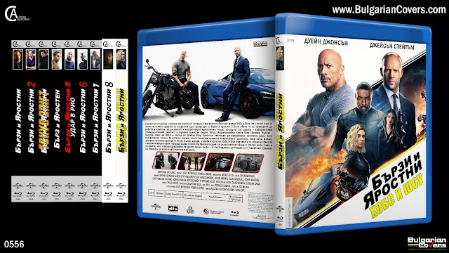 Fast & Furious Presents: Hobbs & Shaw (2019) - R1 Custom Blu-Ray Cover