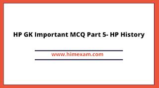 HP GK Important MCQ Part 5- HP History