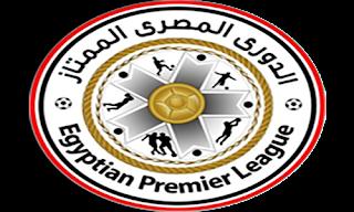ترتيب الدورى المصرى بعد الاسبوع الاول - جدول مباريات الدوري المصري الممتاز الاسبوع الثاني