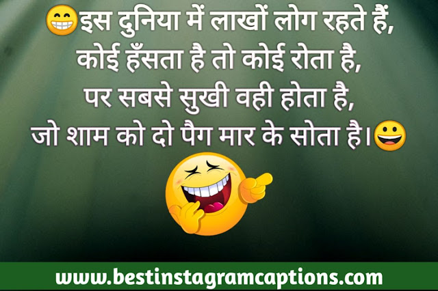 laughing shayari