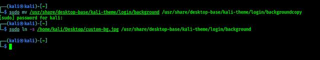 Kali Linux Lockscreen background changed