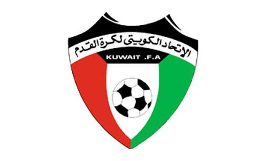 مشاهدة مباراة الكويت والعربي بث مباشر كأس الأمير الكويتي استاد جابر الاحمد الدولي