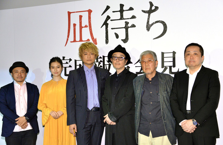Nagi Machi -  Kazuya Shiraishi
