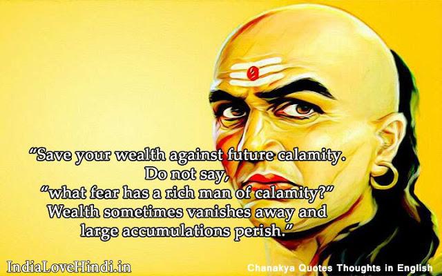 chanakya quotes on life