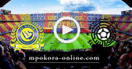 مشاهدة مباراة السد والنصر بث مباشر كورة اون لاين 29-04-2021 دوري أبطال آسيا