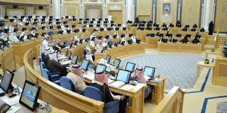 """مصادر تكشف عن بعض معايير """"نظام التعويض"""" المقترح من أعضاء """"الشورى"""""""