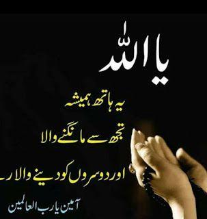 islamic status