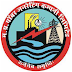 Power Generating Company Limited (MPPGCL) Recruitment 2016 || Last Date : 15-07-2016