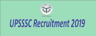 SSSC Recruitment – 904 ASO & ASRO Posts shoutmegeeks