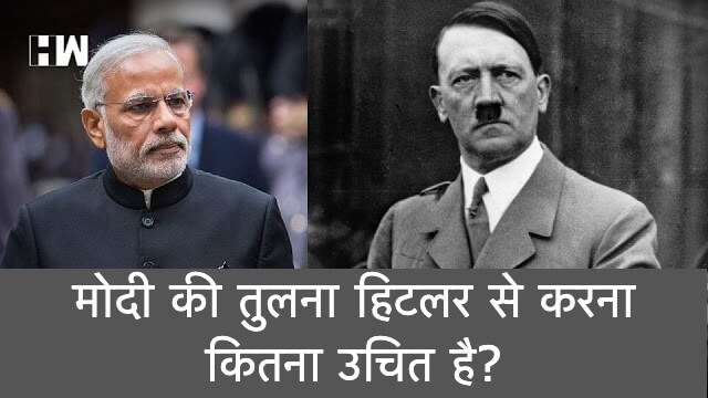 How Fair is It to Compare Modi to Hitler?