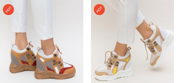 Adidasi femei model nou bej, camel cu talpa inalta fashion