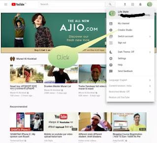 Youtube Video Ke End Me Dusre Videos Ke Links Kaise Add Kare