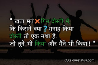 attitude friend shayari
