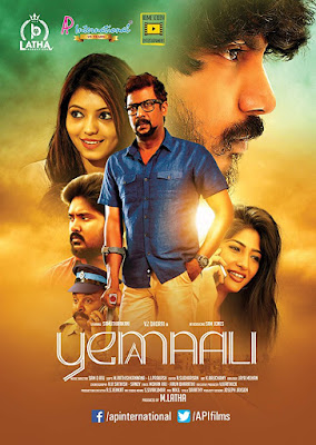 Yemaali 2018 Custom HDRip NTSC Sub