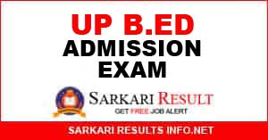 UP B.Ed Admission 2021