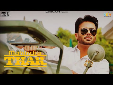Song  :  Mahindra Thar Song Lyrics Singer  :  Mankirt Aulakh Ft. Shree Brar Lyrics  :  Shree Brar Music  :  Avvy Sra Director  :  B2gether pros
