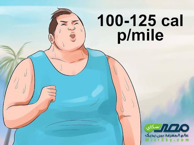 السعرات الحرارية ماهى ومن أين تأتي Calories؟