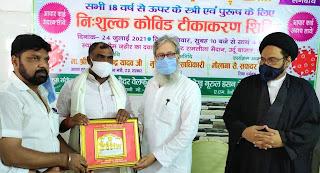निःशुल्क कोविड टीकाकरण शिविर का राज्यमंत्री ने किया उद्घाटन | #NayaSaberaNetwork