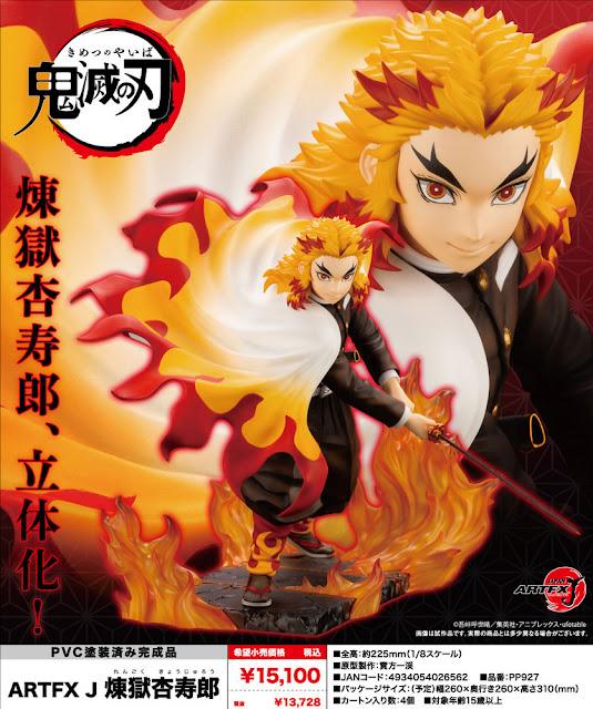 Demon Slayer: Kimetsu no Yaiba – Rengoku Kyojuro ARTFX J, Kotobukiya