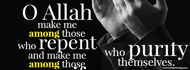 O Allah make e among those who repent