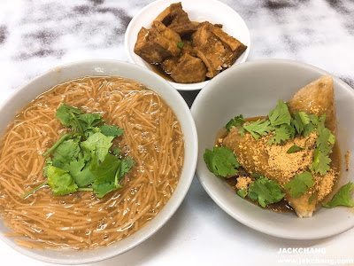 麵線、南部肉粽、魯豆腐
