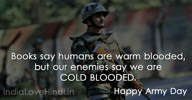 army day, army day quotes, army day images, army day photos, army day wishes images, army day shayari, army day status, army day sms, army day messages, army day wallpaper, indian army, desh bhakti quotes, army day greeting cards