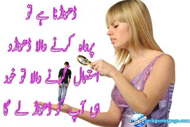 heartbreak urdu poetry broken heart quotes in urdu