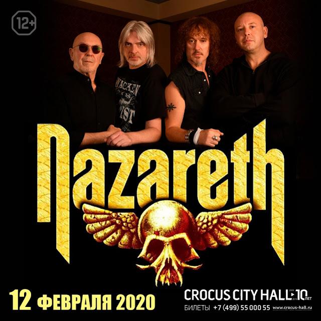 Nazareth в России