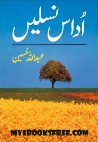 Udaas Naslain By Abdullah Hussain Urdu Novel PDF Download