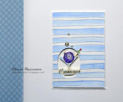 КАС, Clean and Simple, Оксана Рязанова, новогодняя открытка, скрапбукинг, открытка своими руками