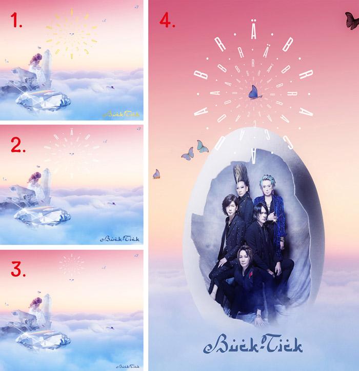 Buck-Tick Abracadabra album - portadas