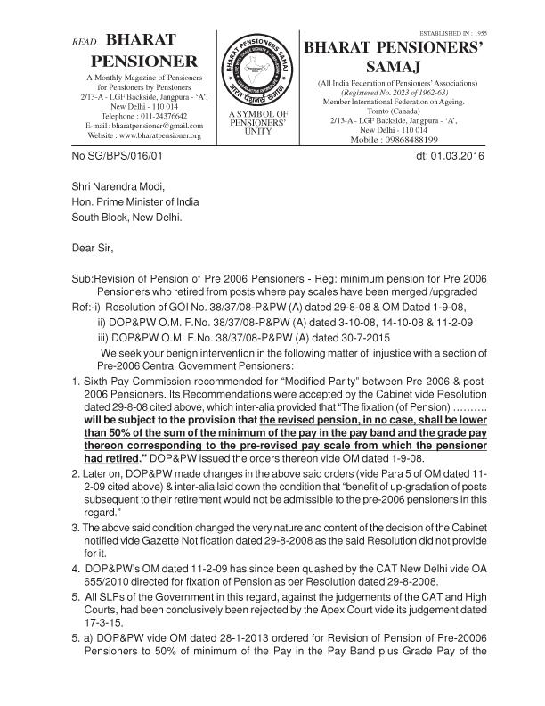 ... Pensioners Samaj BPS Memorandum Dt 01032016 To Shri Narendra   Costume  Supervisor Cover Letter ...